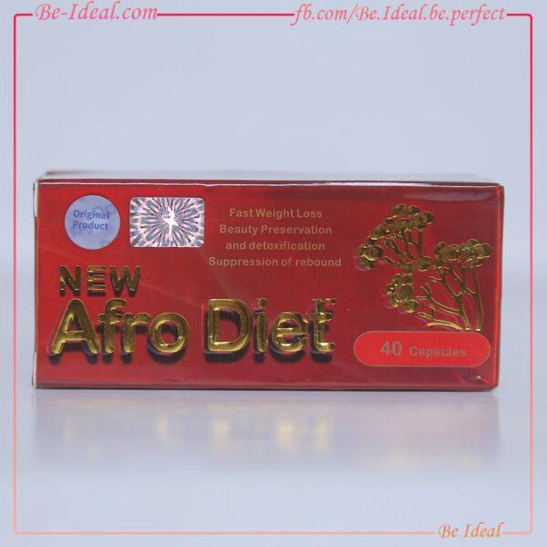 افرودايت - Afro Diet