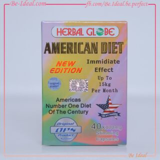 امريكان دايت - American Diet