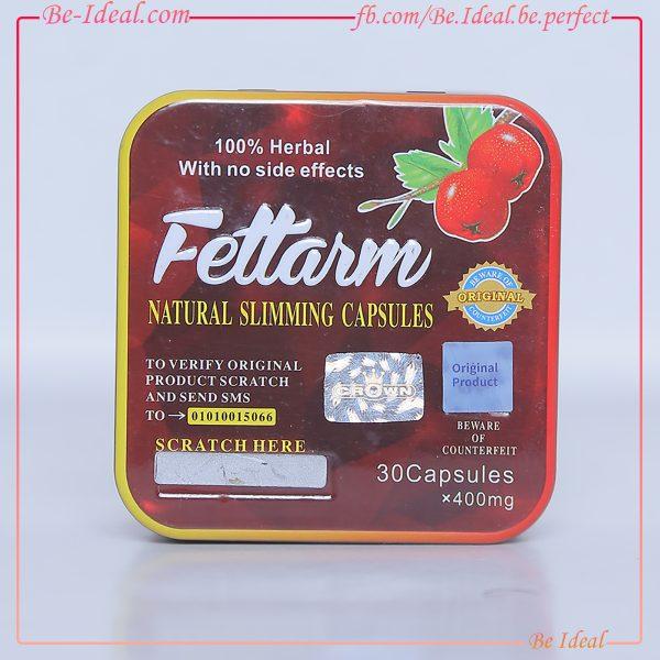 فيتارم - Fettarm