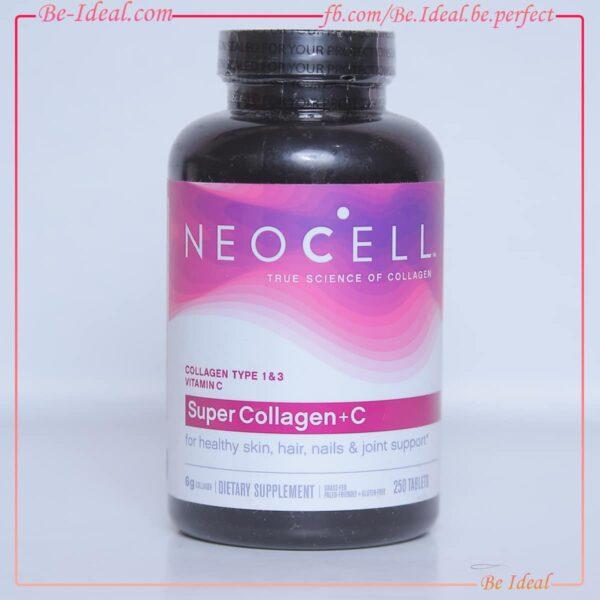 سوبر كولاجين سي - super collagen+C