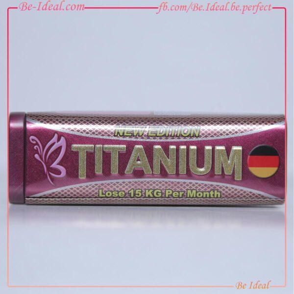 تيتانيوم العلبة الصفيح